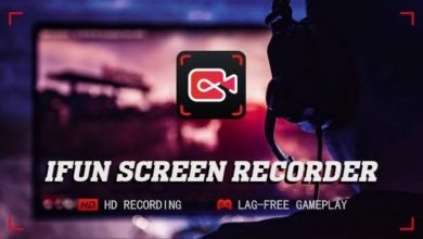Photo of iFun Screen Recorder, The Best tool to record on PC